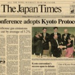 2879_kyoto_japantimes-150x150