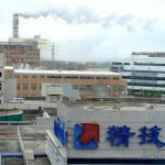 taiwan-pollution