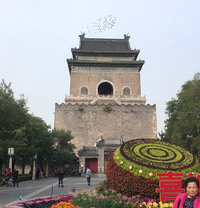 The Drum Tower, Hutong, Beijing